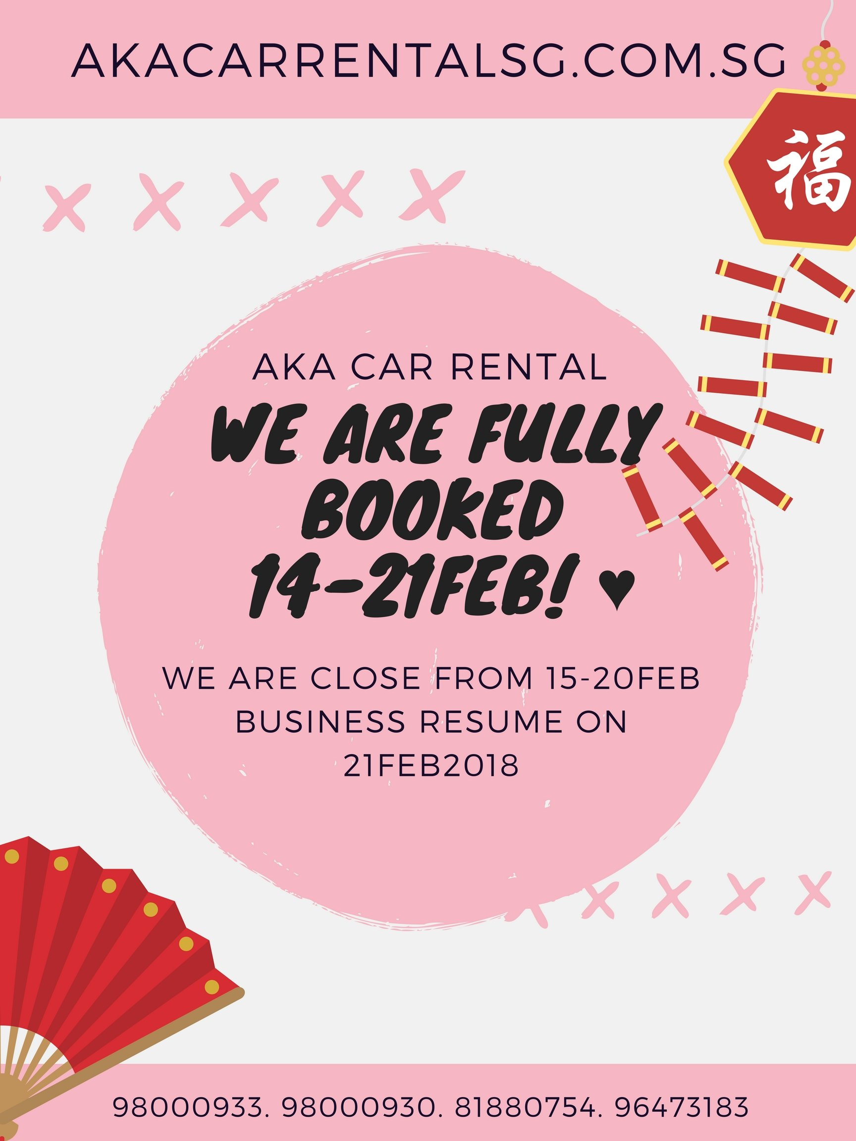 car rental singapore p-plate, cheap car rental in singapore, car rental singapore, p-plate car rental